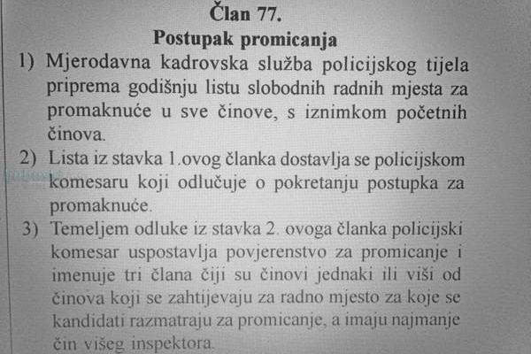 promaknuca_16102016